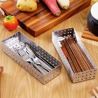 【可货到付款】欧润哲 2只装 不锈钢筷子篮刀叉篮 厨房餐具用品筷子收纳盒沥水