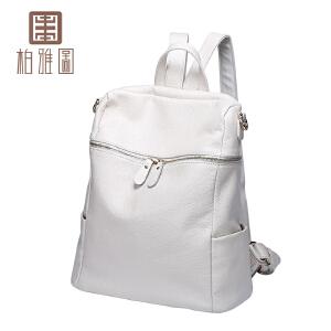 【支持礼品卡支付】柏雅图 新款牛皮女包真皮双肩包韩版学院风休闲时尚背包旅行包包