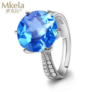 梦克拉 S925银托帕石戒指 皇冠 彩色宝石立锆指环蓝黄玉戒指 创意礼品