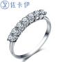 佐卡伊白18K共28分排钻戒钻石结婚戒指女戒公主排戒 简约珠宝