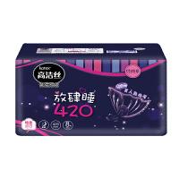 [当当自营] 高洁丝 经典系列 纤巧棉柔夜用卫生巾 420mm8片
