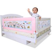 棒棒猪组合式床护栏两面装 儿童床围栏床栏防护栏