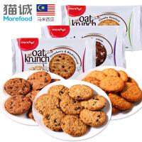 马奇新新 多口味燕麦饼干208g包(26g*8袋) 进口休闲零食