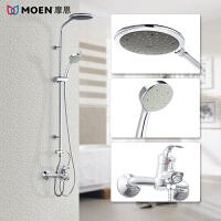 MOEN/摩恩 全铜淋浴花洒套装 洗澡神器 水龙头淋浴器95132EC +2268