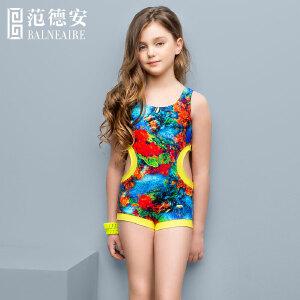 范德安新款儿童平角连体泳衣 中大童可爱宝宝女童训练游泳衣.