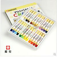 日本樱花水溶性软蜡笔 XWY-24色 儿童绘画水溶油画棒