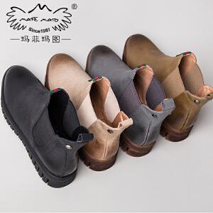 玛菲玛图 2016新品女士短靴平底切尔西靴橡筋套筒靴休闲马丁靴时尚女靴 3609-7L