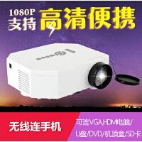优丽可UC30 家用微型投影仪 电脑手机迷你便携LED投影机高清影院 办公用品投影仪