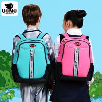 台湾unme 儿童双肩减负背包 男女小学生书包1-4年级轻便减负书包正品包邮
