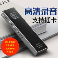 【当当热销】清华同方X-888+专业录音笔正品高清远距降噪微型迷你声控外放MP3播放器