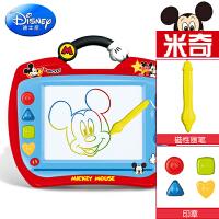迪士尼儿童画板磁性写字板宝宝绘画画板1-3岁小孩玩具彩色涂鸦板 男宝宝