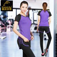 渔民部落运动健身套装速干假两件运动跑步女套装健身房弹力瑜伽服两件套868112/209