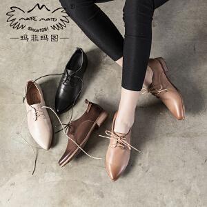 玛菲玛图 新款休闲小白鞋女英伦风女鞋复古百搭真牛皮单鞋女牛津鞋森女鞋1710-1D