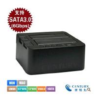 世特力裸族CROS2EU3CP6G 2盘位USB3.0硬盘底座6GB硬盘拷贝机硬盘盒