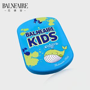 范德安儿童浮板大浮力游泳板 加厚打水板浮板背漂学游泳装备.
