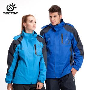 TECTOP 女款三合一两件套冲锋衣 防风防水保暖 抓绒内胆 户外休闲