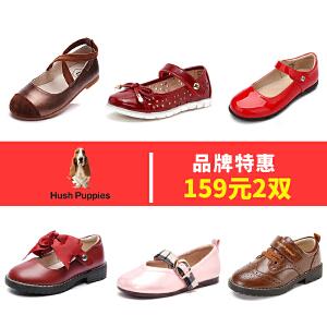 暇步士童鞋2017年春夏新品女童芭蕾舞鞋大童舞蹈鞋皮鞋儿童跳舞鞋 DP9068