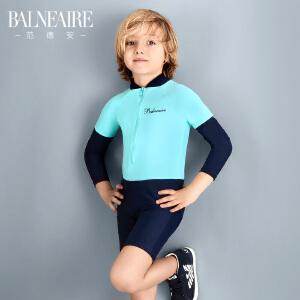 【领卷立减100元】范德安新款长袖防晒男童泳衣  中大童可爱儿童平角连体学生泳装。
