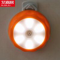 艾嘉居 智能LED声控感应小夜灯 应急走廊过道灯创意光控床头灯 可挂式壁灯 喂奶灯壁挂灯