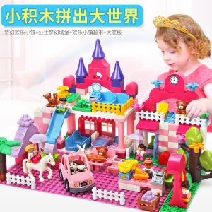 惠美大颗粒儿童拼装积木城堡小镇塑料组装益智女孩玩具3-5-6岁