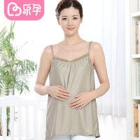乐孕防辐射服孕妇装孕妇防辐射服吊带衣服内穿背心银纤维四季