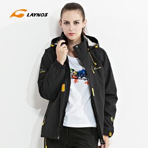 【Laynos】户外冲锋衣男女三合一两件套冲锋衣秋冬季情侣加厚抓绒内胆登山外套