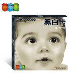 新生儿视觉发育激发卡 —黑白卡