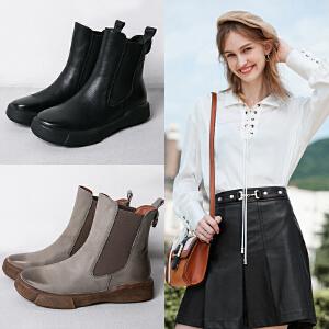 玛菲玛图秋冬英伦复古马丁靴女学生平跟短靴时尚黑色厚底套筒女靴009-26