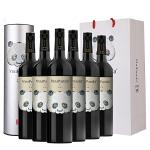 张裕威雅干红葡萄酒 【整箱特惠】整箱为6瓶
