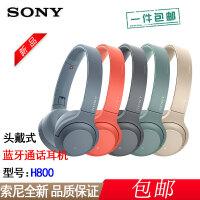 【支持礼品卡+送绕线器包邮】Sony/索尼 MDR-XB70AP 耳机 入耳式耳麦 重低音通话耳机