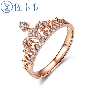 佐卡伊 18k玫瑰金钻戒钻石结婚戒指桂冠造型时尚女戒珠宝礼物