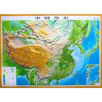 【乐林正版地图】中国地形图1.1米x0.