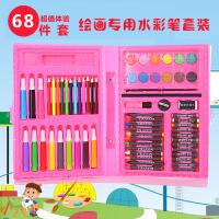 68件套 画笔套装 手提式水彩笔套装 学生礼品