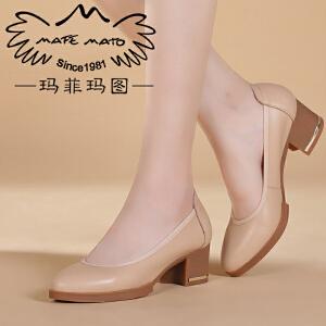 【下单立减10元,满299-50】玛菲玛图真皮工作鞋气质优雅妈妈鞋粗跟圆头浅口女单鞋6125-99