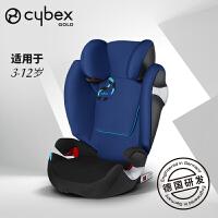 【支持礼品卡】CYBEX Solution M-fix 德国儿童安全座椅ISOFIX 3-12岁ADAC