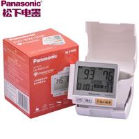 松下腕式电子血压计EW-BW10 单键操作 使用更方便 大屏显示 更多优惠搜索【好药师血压计】