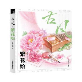 花卉技法彩铅画入门教程书籍差彩铅风景建筑花语手绘技法绘画美术书籍