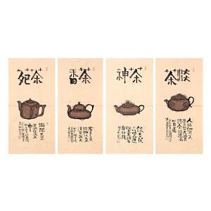 山东省工艺美术协会会员  李光《茶道》