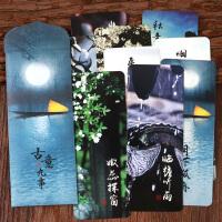 联盟古风古意九事中国风书签 复古古风意境创意卡片 古典学生文具礼物礼品
