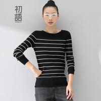 初语冬季新款 文艺大码女装干练高领撞色条纹套头修身显瘦毛衣女8440323086