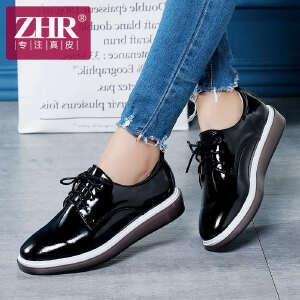 ZHR2017秋季新款英伦单鞋复古小皮鞋厚底休闲女鞋百搭学生平底鞋I08