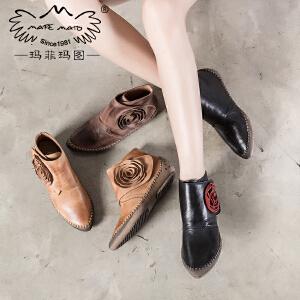 玛菲玛图古风靴子女2017新款皮靴百搭花朵魔术贴切尔西靴女鞋 718-9秋季新品