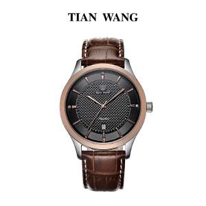 天王男士手表大表盘休闲简约棕色带手表GS3754TP/D