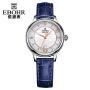 依波表(EBOHR)潮流时尚休闲防水蓝色皮带石英手表女士手表50370146