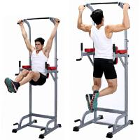 多功能单双杠训练健身器材家用体育用品 引体向上器室内单杠