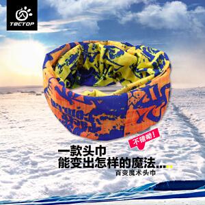 探拓TECTOP 百变运动骑行魔术头巾自行车头巾装备防尘面罩吸汗