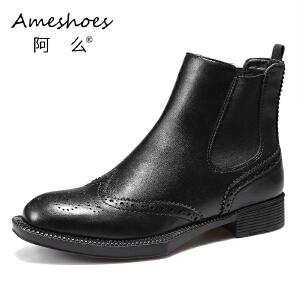 【冬季清仓】阿么英伦短靴女平跟马丁靴裸靴加绒靴子复古机车布洛克骑士靴