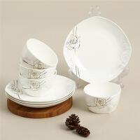 【当当自营】SKYTOP斯凯绨 碗盘碟陶瓷骨瓷餐具套装8头 永恒玫瑰方形