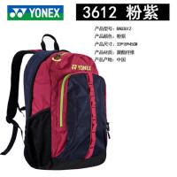 yy正品YONEX尤尼克斯羽毛球包双肩背包书包 2-3男女款