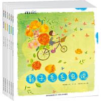 中国童诗画丛(全6册)